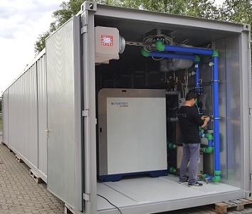 Energetische Nutzung von Niedertemperatur-Abwärme zur Kälteerzeugung: Einsatzmöglichkeiten von ADsorptionskälte